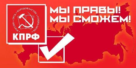 выборы коренным образом повлияет на путь развития страны